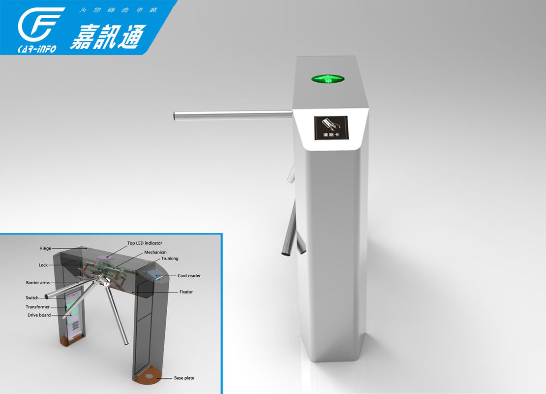 Gym Entrnace Vertical Tripod Turnstile Security Access Control With Card Reader